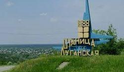 На 7 марта запланирован отвод вооружений от Станицы Луганской
