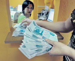 Номинально зарплаты россиян растут, но реальные доходы уменьшаются – МЭР