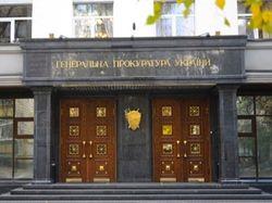 ГПУ установила личности снайперов, расстреливавших людей в Киеве
