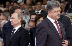 Президенты Украины и РФ констатировали режим прекращения огня