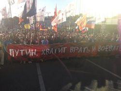 Марш мира: Сегодня мы выиграли у партии войны – Немцов