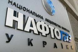 Украина повысила тарифы на газ для госучреждений и промпотребителей