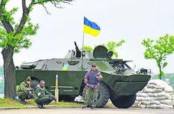 Как регионы Украины относятся к АТО на востоке страны