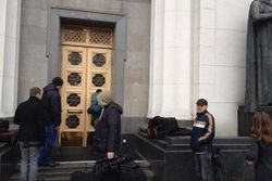 В Верховной Раде Украины объявлена эвакуация