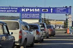 Грузовые фуры ждут очереди на паром Новороссийск-Крым неделями