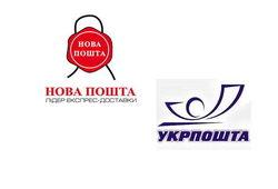 """""""Новая почта"""" и """"Укрпочта"""" названы самыми популярными операторами грузоперевозок в Украине"""