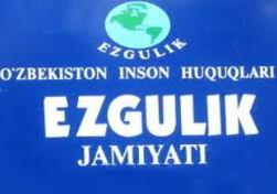 Активисты «Эзгулик» Узбекистана встретились с политзаключенными в Карши