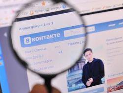 Соцсеть ВКонтакте запустила биржу рекламы в сообществах