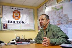 ДНР готовится к третьей фазе войны против Украины