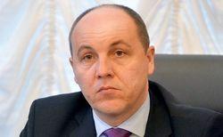 Парубий сообщил о планах судебной реформы