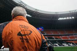 В Сети показали, как сейчас выглядит «Донбасс Арена»