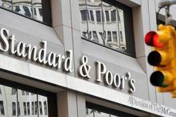 Кредитный рейтинг России выбрался с «мусорного» уровня
