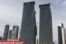 В списке безвизовых стран пополнение: украинцам отрыли Катар