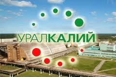 """Компания Керимова опровергает сообщения о продаже """"Уралкалия"""""""