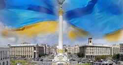 92 процента украинцев выступают за независимость Украины