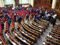 ВР выбрала группу для переговоров с РФ относительно Крыма