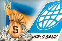 Всемирный банк ухудшил прогнозы развития экономики Украины