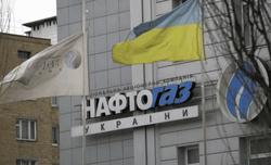Глава «Нафтогаза», суд, 1,5 млрдю гривен, залог