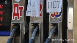 Дефицит бензина в Узбекистане – АЗС Ташкента ввели лимиты отпуска топлива