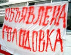Узбекистан: в Нукусе началась голодовка против принудительного сноса жилых домов