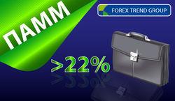Свыше 22%  заработка за 7 дней  на индексах ПАММ Forex Trend