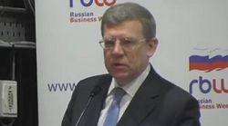 Для Кудрина нашлась работа в новом органе при президенте РФ