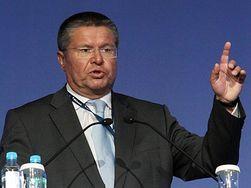 Курс рубля: Улюкаев предупредил россиян готовиться к росту безработицы в РФ