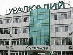 СК ждет отмашки Лукашенко на привлечение белорусских менеджеров к делу БКК