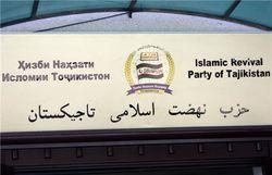 В Таджикистане лидеров Исламской партии осудили пожизненно