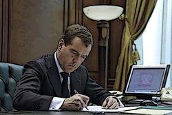 Рецессия и курс рубля в России глазами Дмитрия Медведева и трейдеров форекс