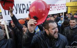 Только половина протестовавших в Киеве шахтеров настоящие горняки – Аваков