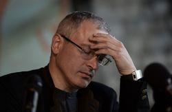 Фото Ходорковского с певицей Валерией вызвало критику со всех сторон