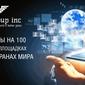 Компания «MM Group inc» размещает капиталы на ста торговых площадках в 22-х странах мира