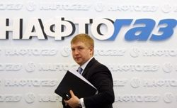 «Нафтогаз Украины» назвал «реальную цену» на российский газ