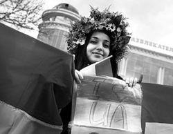 На Украине могут появиться новые государственные праздники