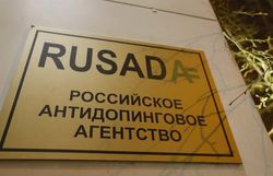 РУСАДА не выполнила требования WADA