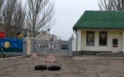 Командование 79-й Николаевской бригады констатировало дезертирство