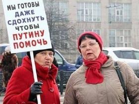 Референдум – фарс, после которого на Донбассе возобновятся бои – эксперты