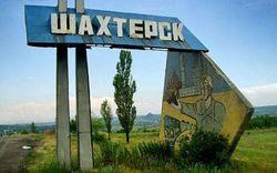 В Шахтерске нашли тела расстрелянных украинцев
