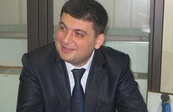 Украина будет унитарным государством с сильными местными общинами – Гройсман