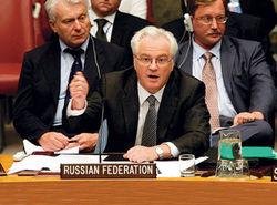 Чуркин: президентские выборы приведут к расколу Украины