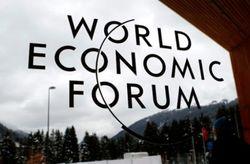 Бизнесмены приняли участие на VI Международном экономическом форуме в Харькове
