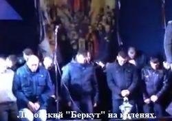 Во Львове «Беркут» поставили на колени, а в Севастополе вручили цветы