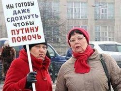ДНР: «Мы пойдем другим путем». В Таможенный союз