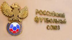 Толстых отправили в отставку, РФС временно возглавил Симонян