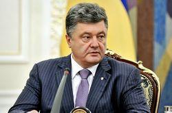 Порошенко рассказал об ожиданиях Украины от саммита G7