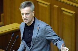 Наливайченко больше не глава СБУ