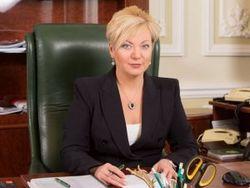 Год работы Гонтаревой на должности главы НБУ