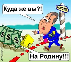 Крупнейшие международные компании готовятся к уходу из России