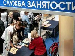 Минтруда против увеличения пособия по безработице
